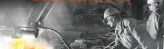 Fejes István: Vasgyári Capriccio