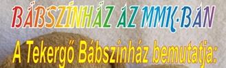 Bábszínház - Bundás Bocsok kalandjai