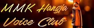 MMK Hangja - Voice Club