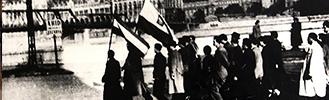 Poznan - Budapest 1956