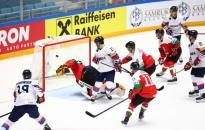 Törölték a divízió I-es jégkorong-világbajnokságokat