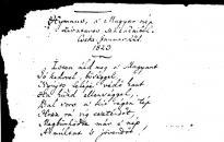 Intercisa Múzeum: mindent a Himnuszról