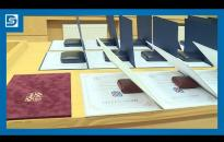 Embedded thumbnail for Pedagógusdíjak: évtizedekes pályákat ismertek el a Városházán (galériával)