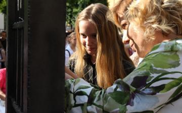 Tanévzáró koncert a téren - fotó: