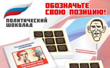 Már ilyen is van - politikai csokoládé