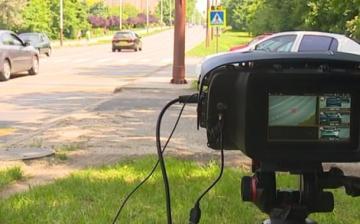 Rendszámfelismerős autóvadászat